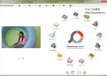 PhotoScape中文下載點 3.6.2 免安裝版
