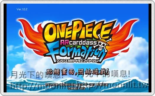 One Piece ARCarddass Formation