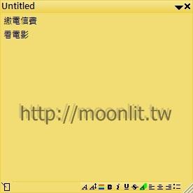 桌面便利貼中文版下載 pnotes 免安裝