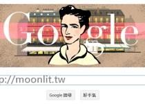 Simone de Beauvoir 西蒙·波娃 法國存在主義作家與女權運動創始人106歲冥誕