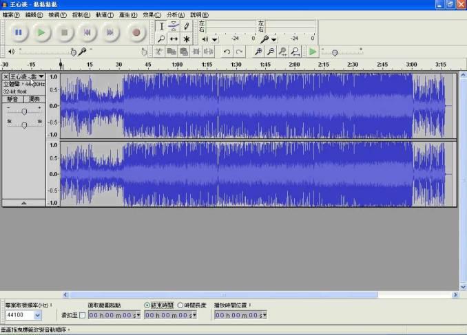 音樂去人聲方法 Audacity 繁體中文版教學