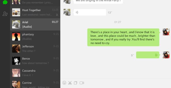 WeChat微信電腦版下載 (微信網頁版)