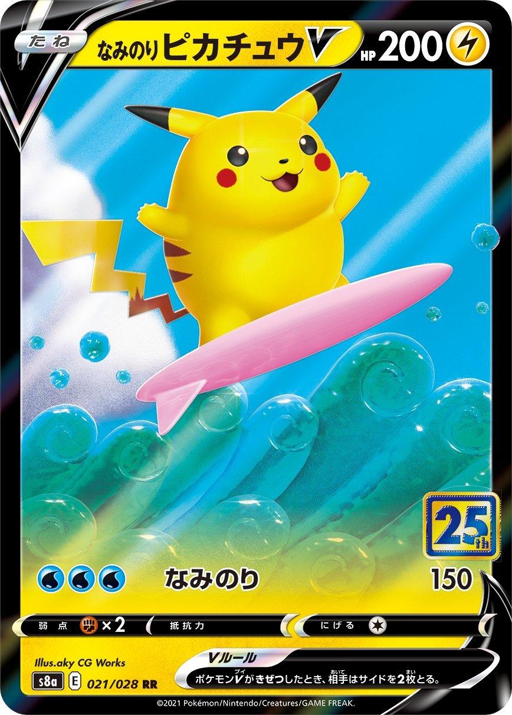 Pokémon TCG pikachu surfista