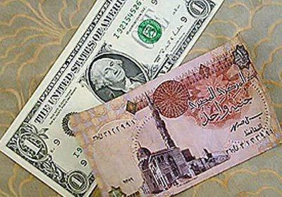 الدولار يفقد 2جنيه ونصف فى بداية تعاملات اليوم!