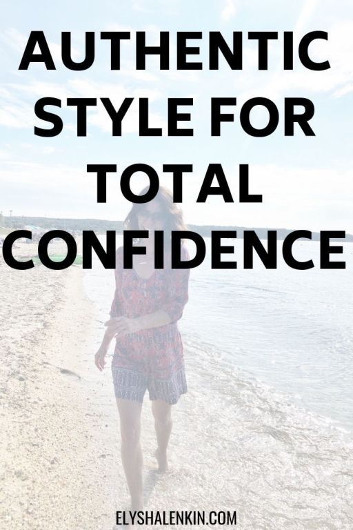 If you feel like your real body, your real wardrobe and your real life are holding you back from looking your best, it's time to change the way you look at yourself. Once you start seeing yourself with fresh eyes and a new understanding, your authentic style will shine through giving you more confidence in your life.