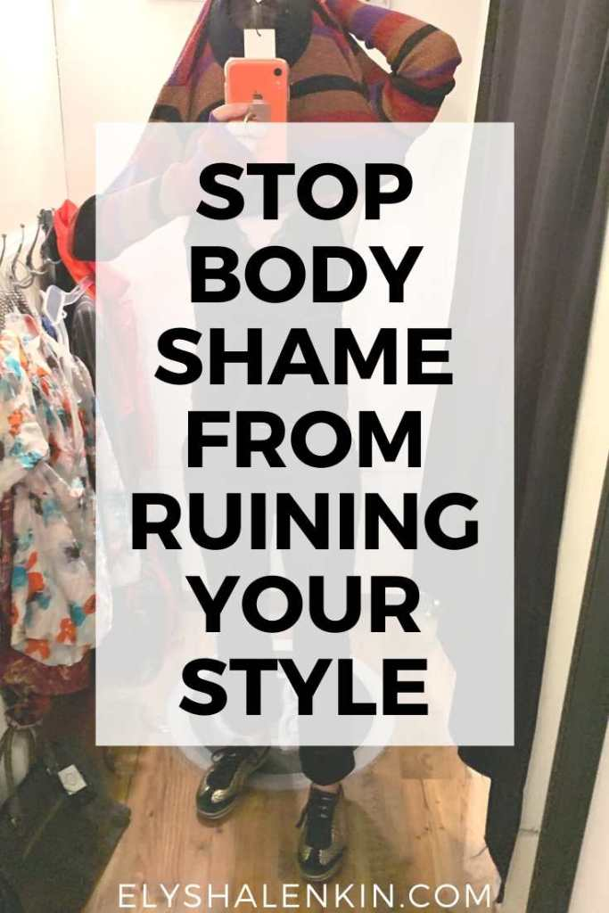 Stop your body from ruining your style text overlay women in dressing room with shirt over her head.