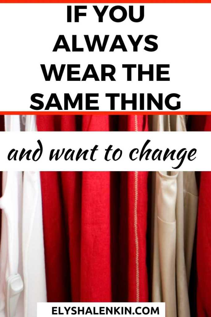 If you always wear the same thing and want to change text overlay red and white clothing.