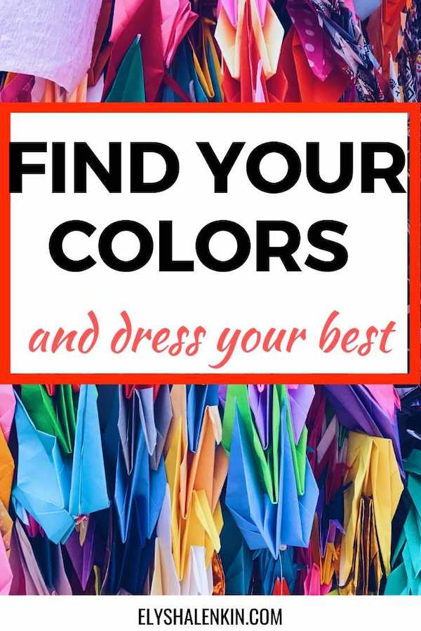 Find your colors and dress your best text overlay image of colorful fabrics.