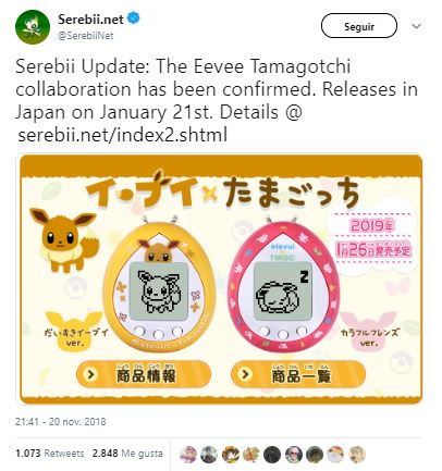 Pokémon x Tamagotchi