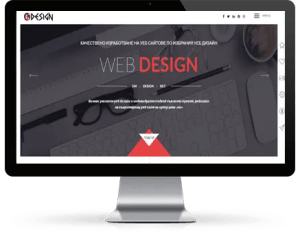 Уеб дизайн в Пловдив