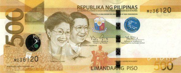 Philippine-500-Peso
