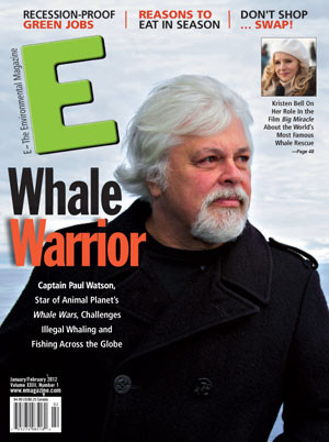E Magazine January-February 2012