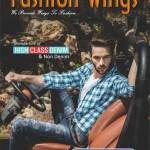 Download Free Magazine Fashion Wings Complete PDF Magazine — December - 15- 2017
