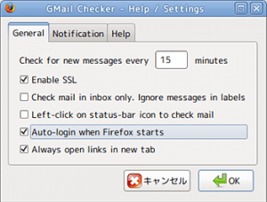 gmail login checker