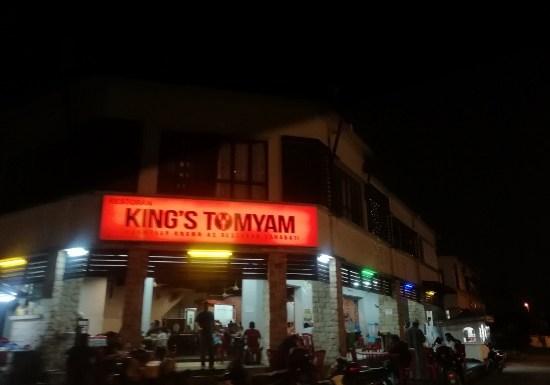 King's Tomyam Memang Betul-Betul Raja Segala Tomyam Seafood