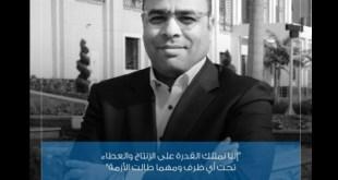 أحمد مكى فايبر مصر