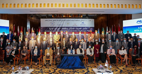 """الدكتور شريف فاروق: مشاركة البريد المصري في منتدى """"تحديات الامتثال ومكافحة الجرائم المالية"""" هي الاولى من نوعها"""