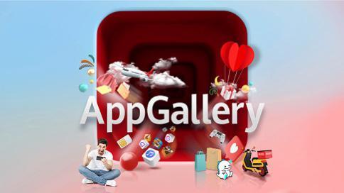 متجر HUAWEI AppGallery يوفير مجموعة من أفضل التطبيقات والعروض الحصرية