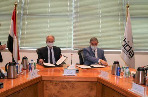 خليل حسن: إطلاق المرحلة الأولى من مبادرة «توطين» بالتعاون مع ايتيدا