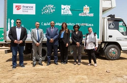 """""""إي فاينانس"""" تتعاون بشكل دائم مع مؤسسة """"مصر الخير"""" لإطلاق العديد من المبادرات الخيرية"""
