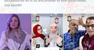 تيك توك تُشجع مستخدميها لعرض ومشاركة الهدايا التي تلقوها خلال شهر رمضان