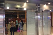 Sala Vip Velázquez no aeroporto Barajas de Madri