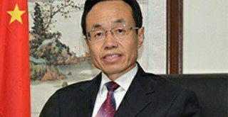 China Embassy in Ghana