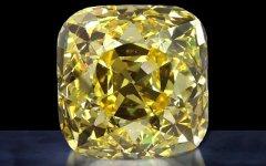 The Allnatt Diamond