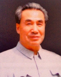 Dr. Pang Ming
