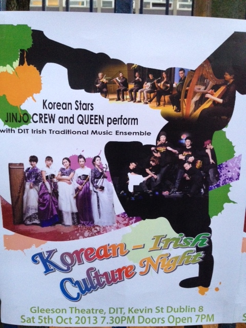 Korean-Irish culture night poster