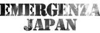 エマージェンザ・トップ・ロゴ