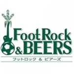 footrockandbeers