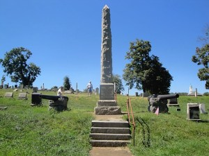 Monument to Mosby's Men Executed in the Fall 1864