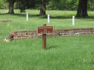 Site of the Chancellor home on the Chancellorsville Battlefield.