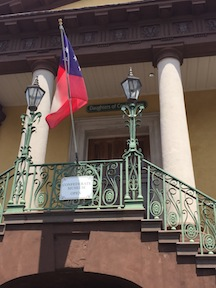 "The more familiar Confederate battle flag is often misidentified as the ""Stars and Bars,"" but that's actually the name of the first national flag of the Confederacy, which is still on display outside the Confederate Museum in Charleston."