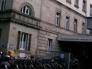 Университетская клиника Эрлангена
