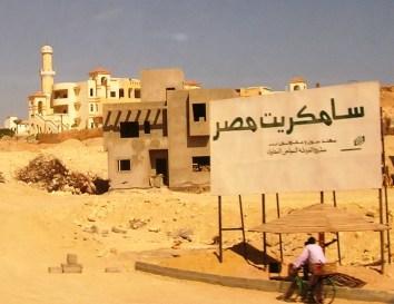 1-d-egiptas-70
