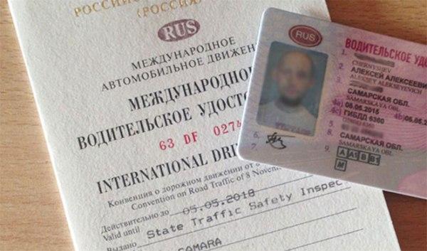 Получение международного водительского удостоверения в ...