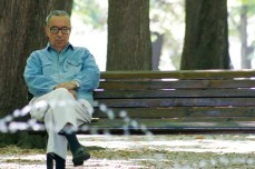 A man at the park in Belgrade.