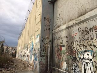 bethlehem-wall