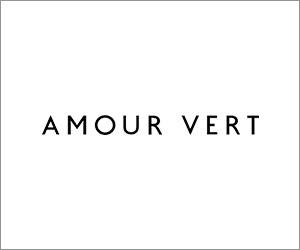 Amour Vert - Emily Lightly