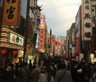 Japan 2017 travel photos 17