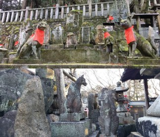 Japan 2017 travel photos 36
