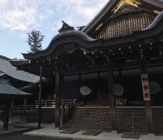 Japan 2017 travel photos 45