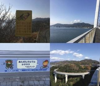 Japan 2017 travel photos 58