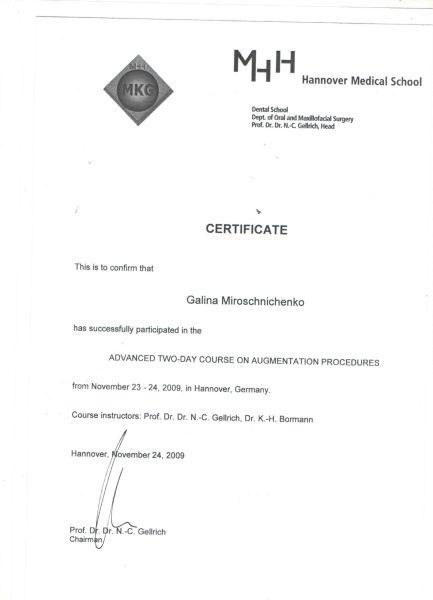 Augmentation procedures, Мирошниченко Галина Фердинандовна