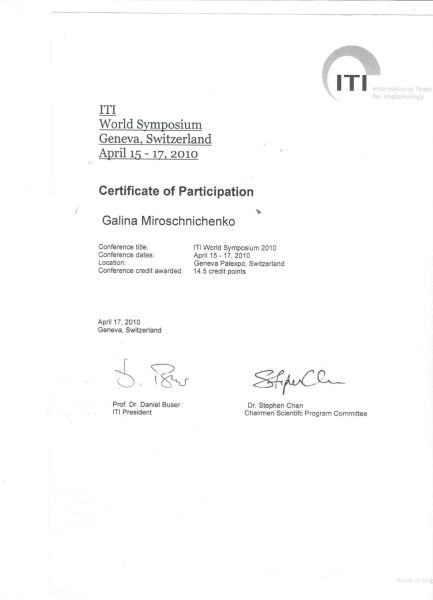 Certificate of Participation, Мирошниченко Галина Фердинандовна