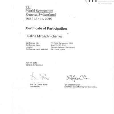 Certificate of Participation, Мирошниченко Галина Фердинандовна