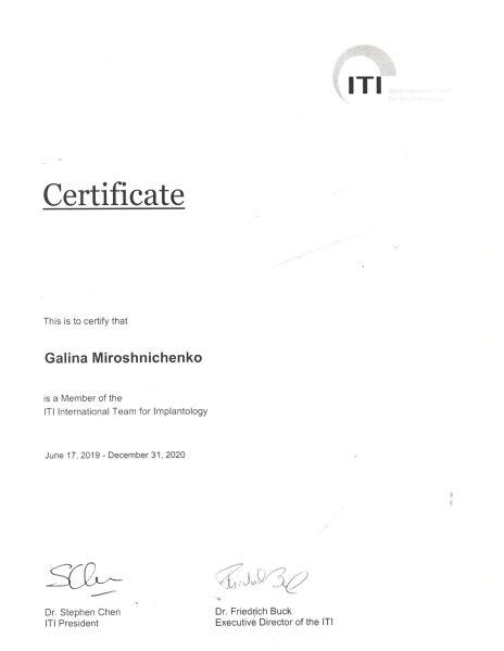 Member of the ITI International Team for Implantology, Мирошниченко Галина Фердинандовна
