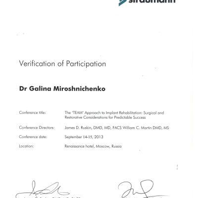 The TEAM Approach to Implant Rehabilitation, Мирошниченко Галина Фердинандовна
